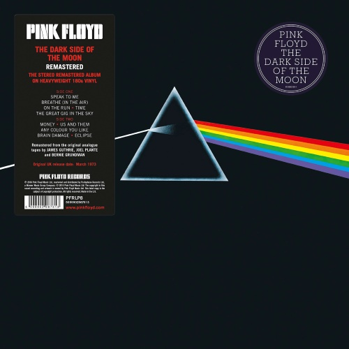 pink-floyd-dark-side-of-the-moon-gerosa-records