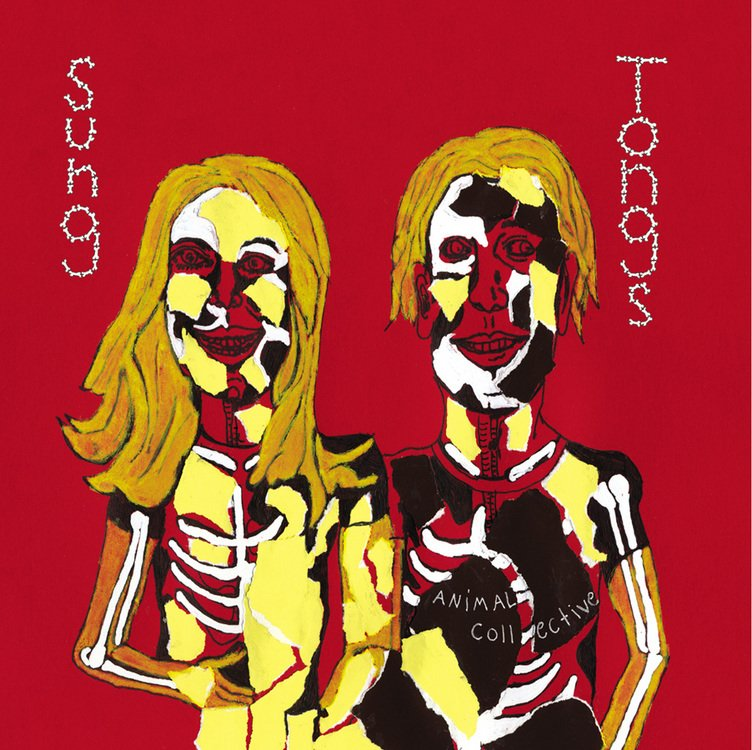 animal-collective-sung-tongs-vinyl-gerosa-records
